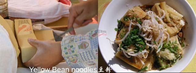 Yellowbean noodles