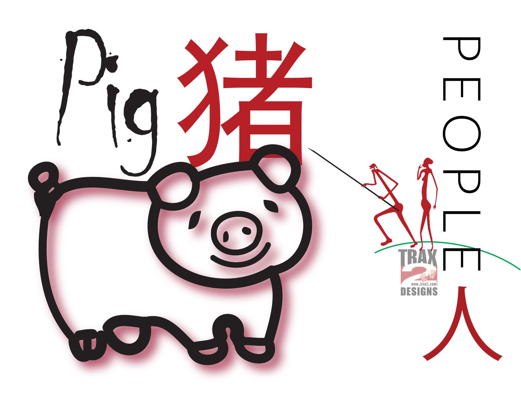 Pig People