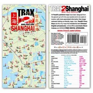 Shanghai travel fair map