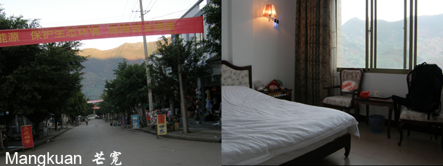 Mangkuan hotel and Mangkuan street views