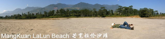 Mangkuan Nujiang Lalun beach