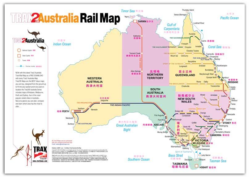 australia rail map