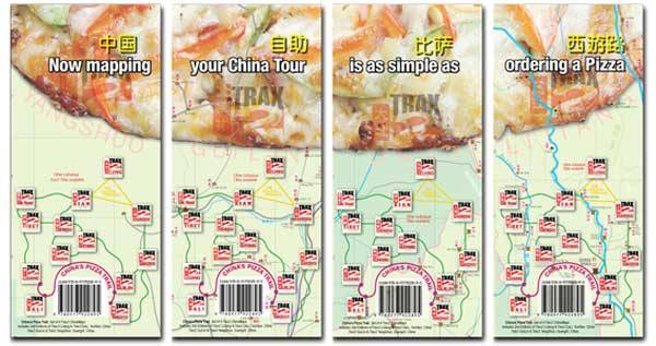 china pizza trail tour