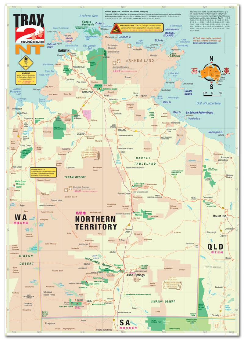 northern territory map