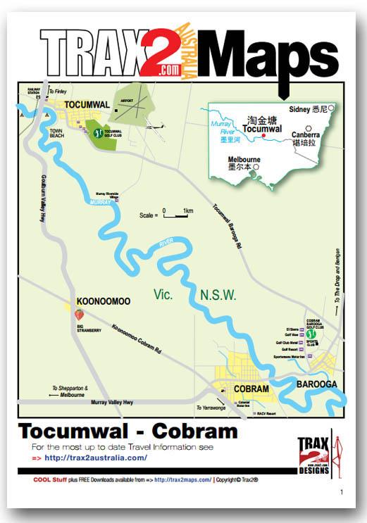 tocumwal-cobram
